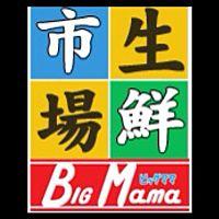 生鮮市場ビッグママ
