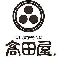 高田屋 倉敷中庄店