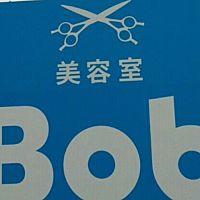 美容室Bob