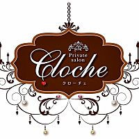 private salon Cloche