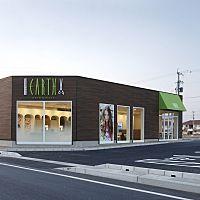 EARTH熊本嘉島店