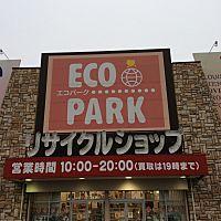 エコパーク江南店