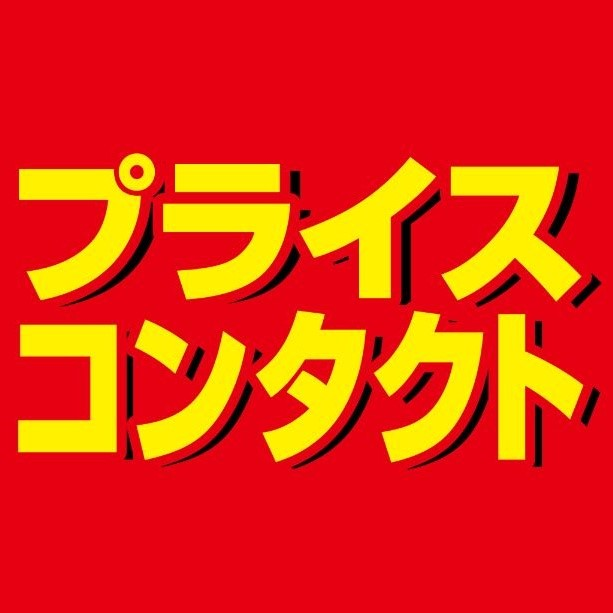 コンタクト 上野 プライス