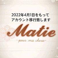 Matie マティエ