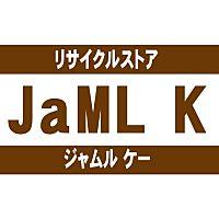 ジャムルK
