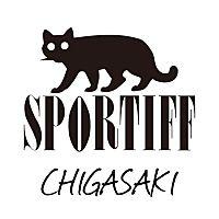 SPORTIFF茅ヶ崎店