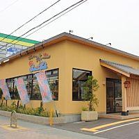 弥一 堺中央環状店