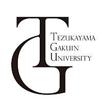 帝塚山学院大学