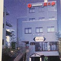 ホテル玉の家西条