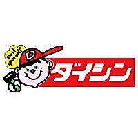 ダイシン 古川店