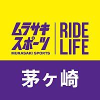 ムラサキスポーツ茅ヶ崎南口店