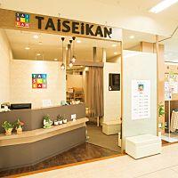 TAiSEiKANアピタ北方店