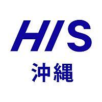 H.I.S 沖縄
