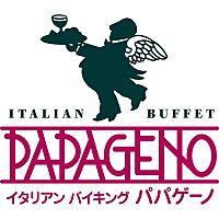 パパゲーノ 富谷店