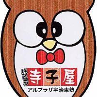 パソコン寺子屋アル・プラザ宇治東塾