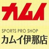 スポーツカムイFC伊那店