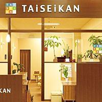 TAiSEiKANバロー羽島インター店