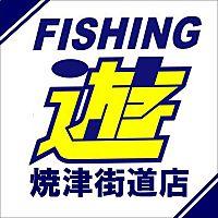 フィッシング遊焼津街道店