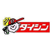 ダイシン 矢本店
