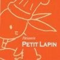 PETIT  LAPIN (プチラパン)