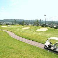 平野台ゴルフセンター