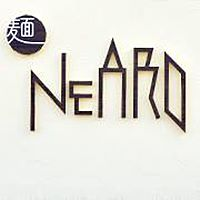 麺 NEARO