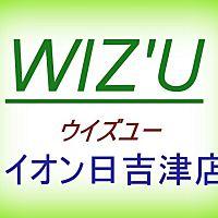 WIZ'U イオン日吉津店