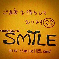 美容室SMILE