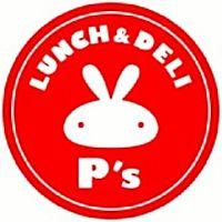 LUNCH&DELI P's(ピース)