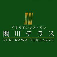 関川テラス