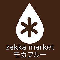 zakka market モカフルー