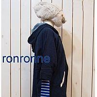 ronronne