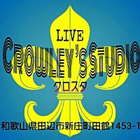 クロスタCrowley's studio