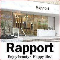 美容室Rapport(ラポート) 住道店