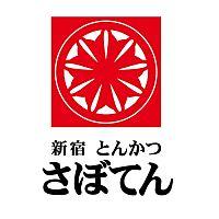 さぼてん名取イオンモール店