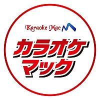 カラオケマック 久喜店