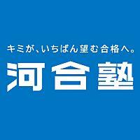 河合塾 津田沼校