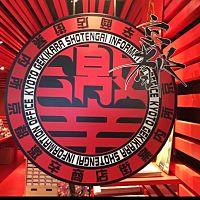 京都向日市激辛商店街