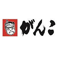 がんこ 寿司・関西国際空港 国際ゲート店