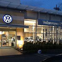Volkswagen宇治