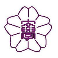 実践女子大学 入試センター