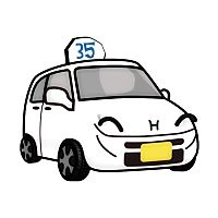 35運転代行