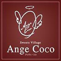 Ange Coco