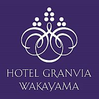 ホテルグランヴィア和歌山