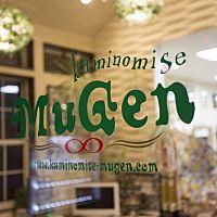髪の店MuGen