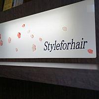 styleforhair