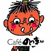 Caféのっきい