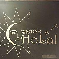 南欧Bar HoLa!