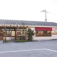 モッチモ・パスタ 高知御座店