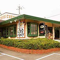 restaurant&cafe ポテト